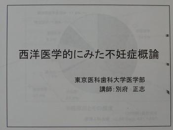 hozonbako/P1010046
