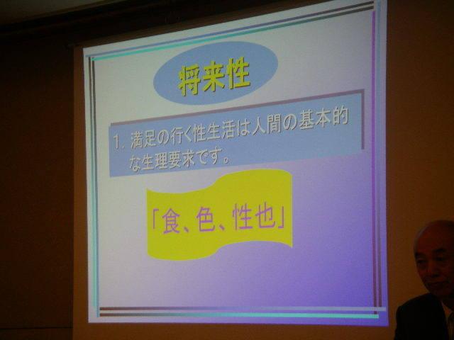 中医漢方男科の特長と将来性~豊富な臨床例とともに