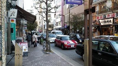 麻布商店街