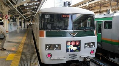 東京駅始発の踊り子号で熱海を目指しました