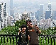 香港・ヴィクトリアパーク 妻と