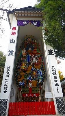 博多市櫛田神社 「山笠」