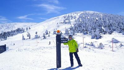 蔵王でスキー