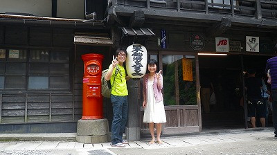 群馬県の法師温泉 赤いポストの前で妻と一緒に記念撮影でパチリ