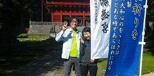 青森県の岩木山神社 妻と