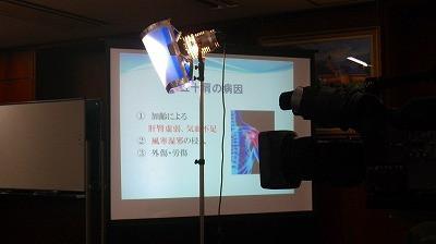 中医痺証公開講座 「五十肩の漢方対策」