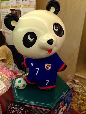 ワールドカップ仕様のパンダちゃん人形です。