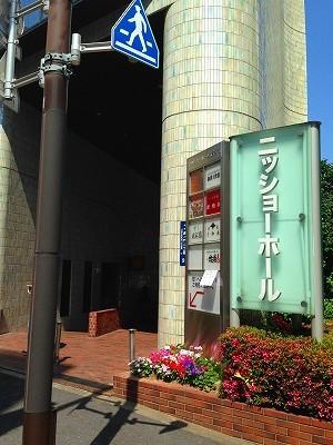 東京虎ノ門は再開発で街が大きく変貌していました。マッカッサー道路もできていましたx