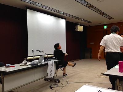 秋本先生のロコモティブシンドロームチェック