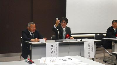 土屋幸太郎の独歩顆粒を中心とした痺証の痛み、しびれの漢方講演