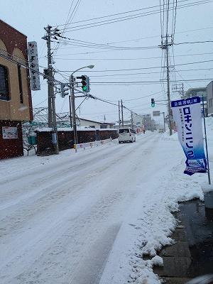旧国道13号線 雪でツルツル