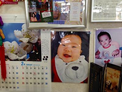 出産された赤ちゃんの写真