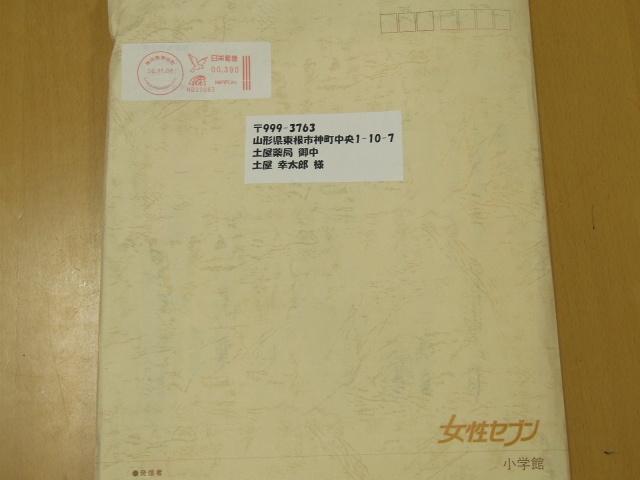 Dscf1287seven
