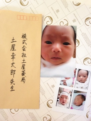 お客様からの直筆のお手紙と赤ちゃんの写真