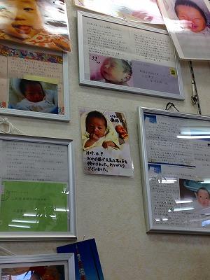漢方を服用されて妊娠、出産されたお客様からのお手紙や写真