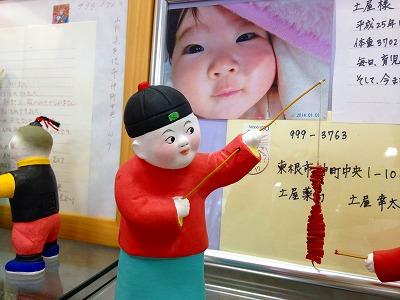 中国土産の泥人形、顔の表情が生き生き