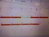 土屋薬局の妊娠、出産の嬉しいカレンダー