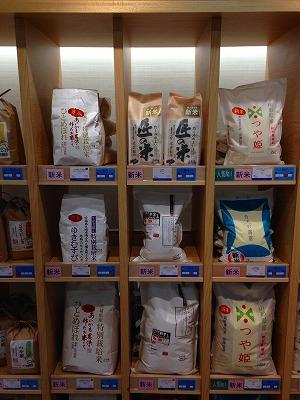 仙台三越の米コーナーにも晴天の霹靂は鎮座していました。