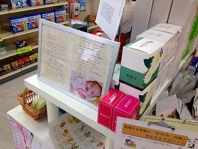 第二子不妊の漢方相談で授かったお礼のお手紙と赤ちゃんの写真