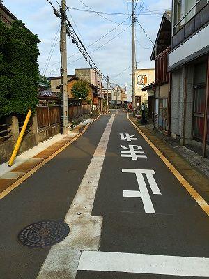 長井市の風景その3