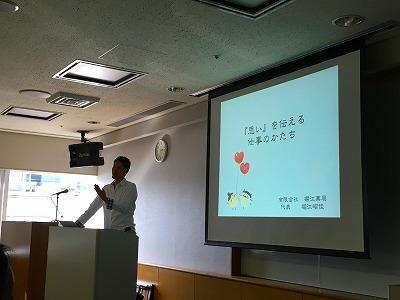 講師の堀江先生