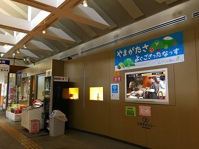 大石田駅の待合室
