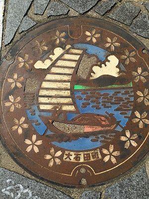 大石田のマンホール