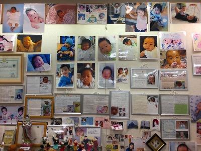 漢方相談コーナーの赤ちゃんの写真がいっぱい