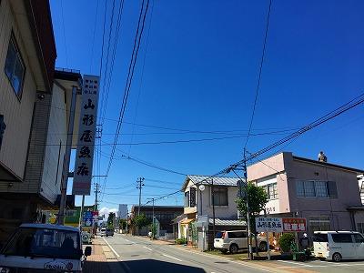 羽州街道 土屋薬局前の風景 山形銀行側