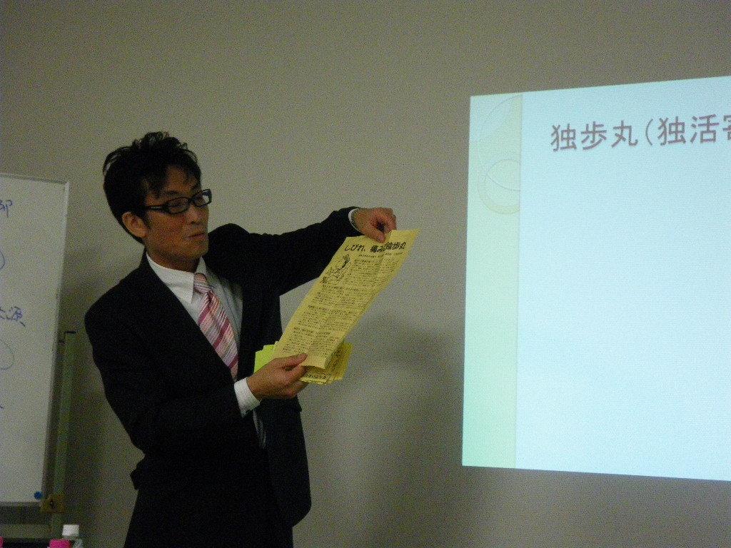 漢方講演会の様子