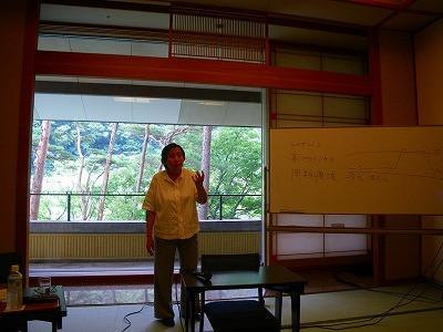 包海燕先生の漢方の講義