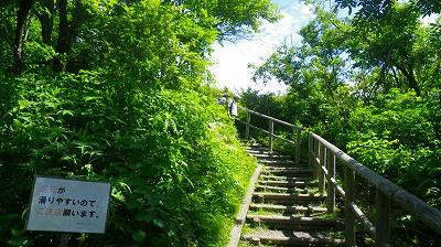 榛名山ロープウエイから山頂まで少しばかり歩いていきます。