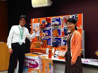 東京国際フォーラムで 妻と一緒にパチリ