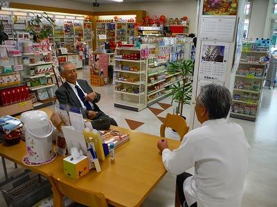 そして今日の月曜日、冠元顆粒キャラバン隊の講師の先生方が土屋薬局を訪店されました。<br />