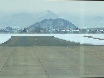 山形空港から眺める若木山