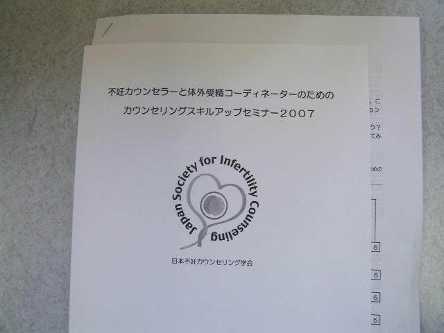 Dscf1552070224_1