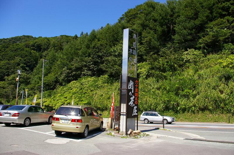 月山湖の駐車場
