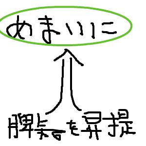 Cocolog_oekaki_2011_12_07_14_34