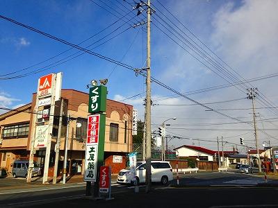 土屋薬局駐車場から、羽州街道眺めです