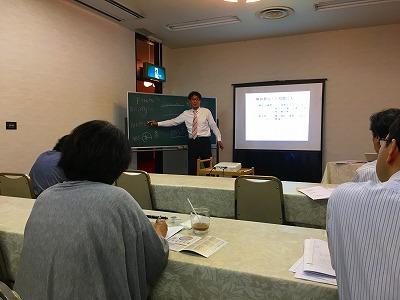土屋幸太郎の講演