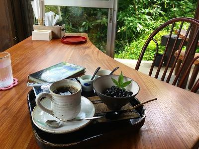 バード黒豆コーヒーセット